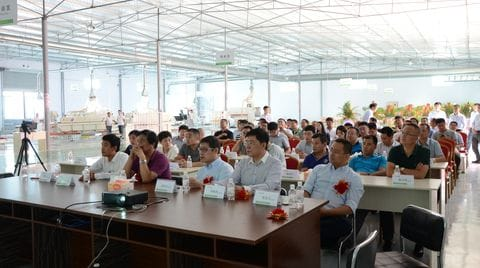 Successful opening ceremony of panel furniture cloud intelligent factory in China.