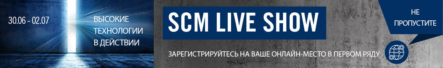 Scm Live